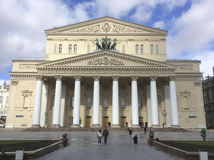 Bolshoy theatre, Moscow Stock Photography