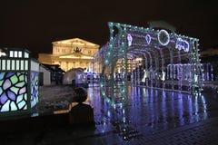 Bolshoytheater op Nieuwjaar 's nachts Moskou Stock Fotografie