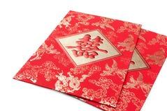 Bolsillo rojo chino Imagenes de archivo