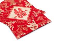 Bolsillo rojo chino Foto de archivo libre de regalías