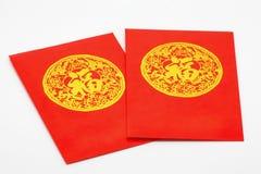 Bolsillo rojo chino Fotografía de archivo libre de regalías