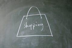 Bolso de compras Foto de archivo