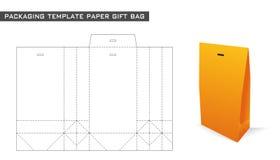 Bolso de papel de empaquetado del regalo de la plantilla ilustración del vector