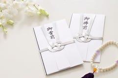 Bolso fúnebre del regalo a utilizar para el entierro de Japón Imágenes de archivo libres de regalías