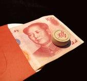 Bolso vermelho do ano novo pelo ano de galo Fotos de Stock Royalty Free
