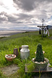 Bolti farm. View from Bolti farm on Iceland Royalty Free Stock Photo
