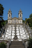 Bom Jesus Royalty Free Stock Photos