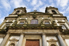 Bom Jesus in Braga Stock Photography