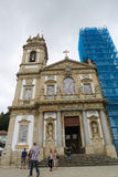 Bom Jesus do Monte, Braga Royalty Free Stock Images