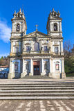 Bom Jesus do Monte, Portugal Stock Photo