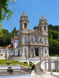Bom Jesus do Monte Royalty Free Stock Photo