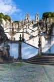 Bom Jesus faz o monastério de Monte, Braga, Portugal. Imagens de Stock Royalty Free