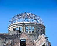 A-bom Koepel in Hiroshima royalty-vrije stock foto