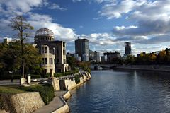 A-bom koepel, Hiroshima Royalty-vrije Stock Foto