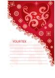 Bom ou amor, aqua, romance, textura Imagem de Stock