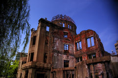 A-bomb Dome. Atomic Bomb Dome in Hiroshima, Japan Royalty Free Stock Image