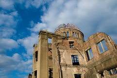 A-bomb dome. Ruins in Hiroshima, Japan Stock Photo