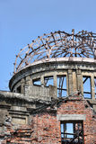A-Bomb Dome Hiroshima. The A-Bomb Dome, the ruins of the former Hiroshima Prefecture Industrial Promotion Hall which was destroyed by the first atomic bomb ever Royalty Free Stock Images
