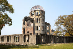A-Bomb Dome Hiroshima. The A-Bomb Dome, the ruins of the former Hiroshima Prefecture Industrial Promotion Hall which was destroyed by the first atomic bomb ever Stock Photo