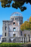 A-Bomb Dome in Hiroshima Royalty Free Stock Photo