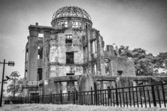 A-Bomb Dome Hiroshima royalty free stock photography