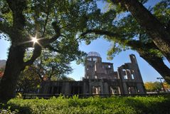 A Bomb Dome in Hiroshima Stock Image
