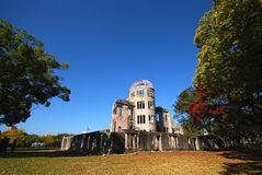 A Bomb Dome in Hiroshima Royalty Free Stock Image