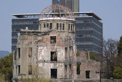 A-Bomb Dome, Hiroshima, Japan Stock Photos