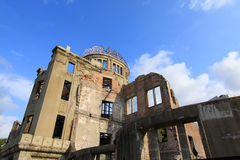 A-Bomb Dome, Hiroshima : Japan Royalty Free Stock Images