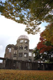 A-Bomb Dome, Hiroshima : Japan Stock Photo