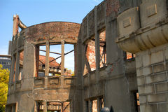 A-Bomb Dome, Hiroshima, Japan Royalty Free Stock Photography
