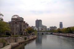 A-Bomb Dome, Hiroshima, Japan Stock Image