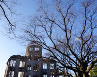 A-bomb Dome in Hiroshima, Japan Stock Images