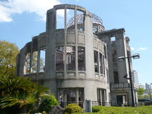 The A-Bomb Dome. In Hiroshima, Japan, this building stands as one of very few buildings that survived the nuclear bomb in 1945 Stock Image