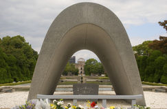 A-Bomb Dome, Hiroshima, Japan Royalty Free Stock Photo