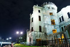 A bomb dome in Hiroshima of Japan Stock Photo