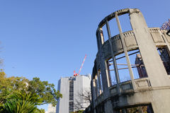 A-bomb dome in Hiroshima, Japan. View of A-bomb dome in Hiroshima, Japan Stock Photography