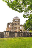 A Bomb Dome, Hiroshima Peace Memorial. Japan. Atomic Bomb or Genbaku Dome ruins in Hiroshima Peace Memorial Park. Unesco World Heritage Site Royalty Free Stock Photos
