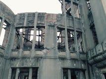 A Bomb Dome Hiroshima World War II Memorial Japan Stock Image