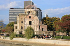 A-bomb dome monument of Hiroshima Peace Park Royalty Free Stock Image