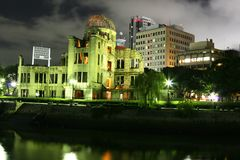 A Bomb Dome at Night Royalty Free Stock Photo
