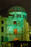 A-bomb Dome at night. Hiroshima A-bomb Dome at night Royalty Free Stock Photography