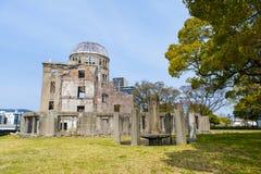 Bomba atómica en Japón Imagen de archivo libre de regalías
