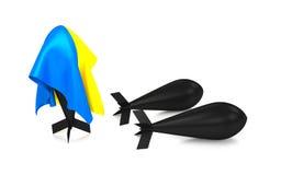 Bombardera gömt under en Ukraina flagga Royaltyfri Fotografi