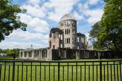 Bombardera kupolen Hiroshima Fotografering för Bildbyråer