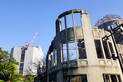 Bombardera kupolen i Hiroshima, Japan Royaltyfri Fotografi