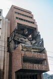 Bombardiertes Gebäude in Belgrad lizenzfreies stockbild