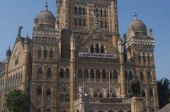 Bombay Corporatation Miejski budynek Obrazy Royalty Free
