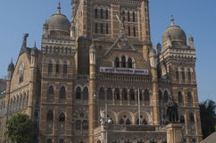 Bombay Municipal Corporatation building Royalty Free Stock Images