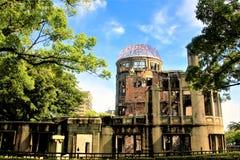 Bomby atomowej kopuły pomnik Zdjęcie Stock
